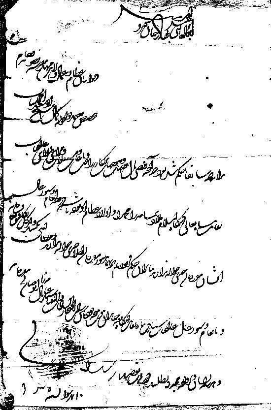 مشد جایگاه سادت رضوی در مشهد