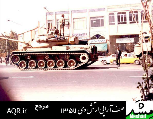 مشد - انقلاب در مشهد 1357